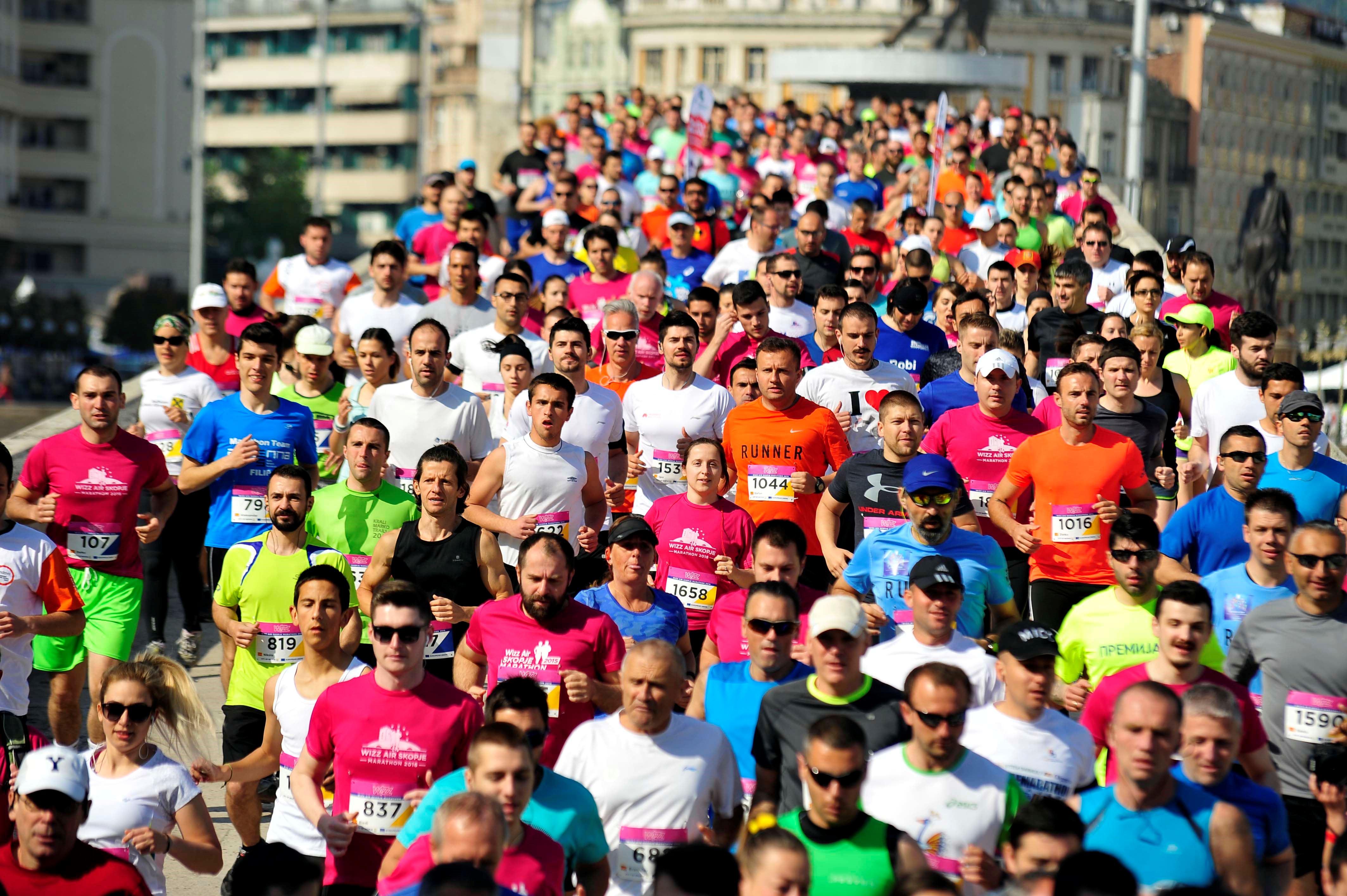 About Wizz Air Skopje Marathon