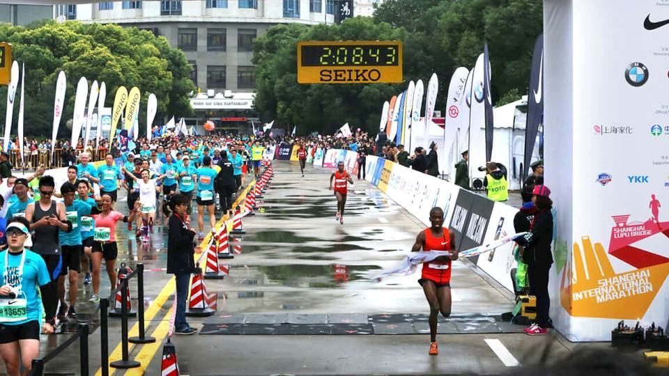 Shanghai International Marathon Travel Packages 2019