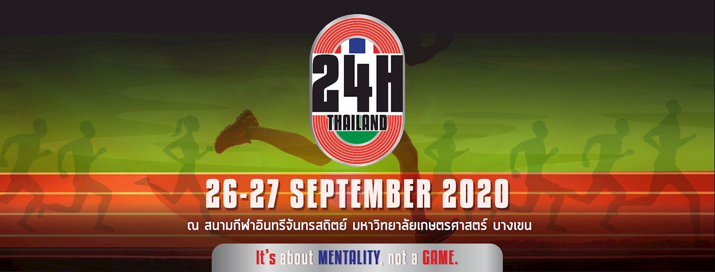 24h thailand
