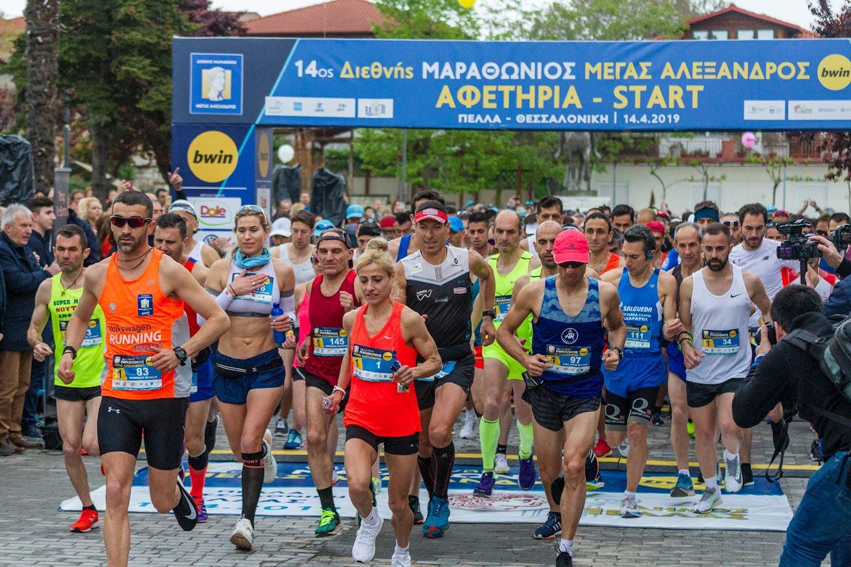 Alles over de Alexander the Great Marathon en hoe jij er aan mee kunt doen