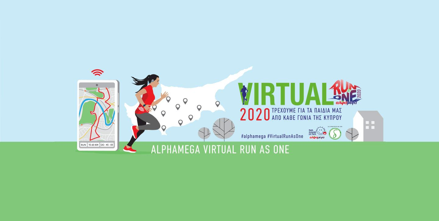 alpha mega virtual run as one