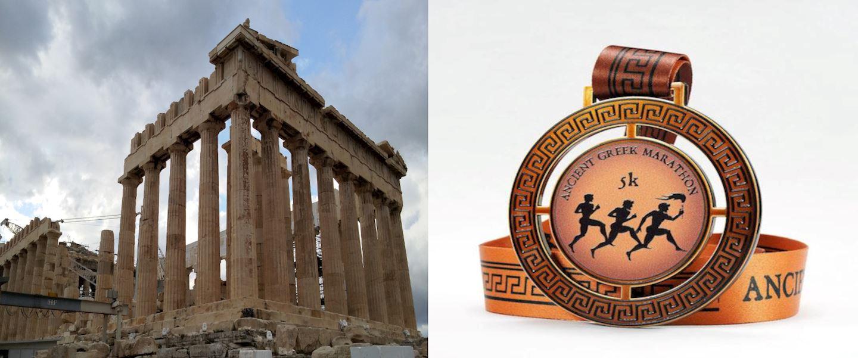 ancient greece virtual run and marathon