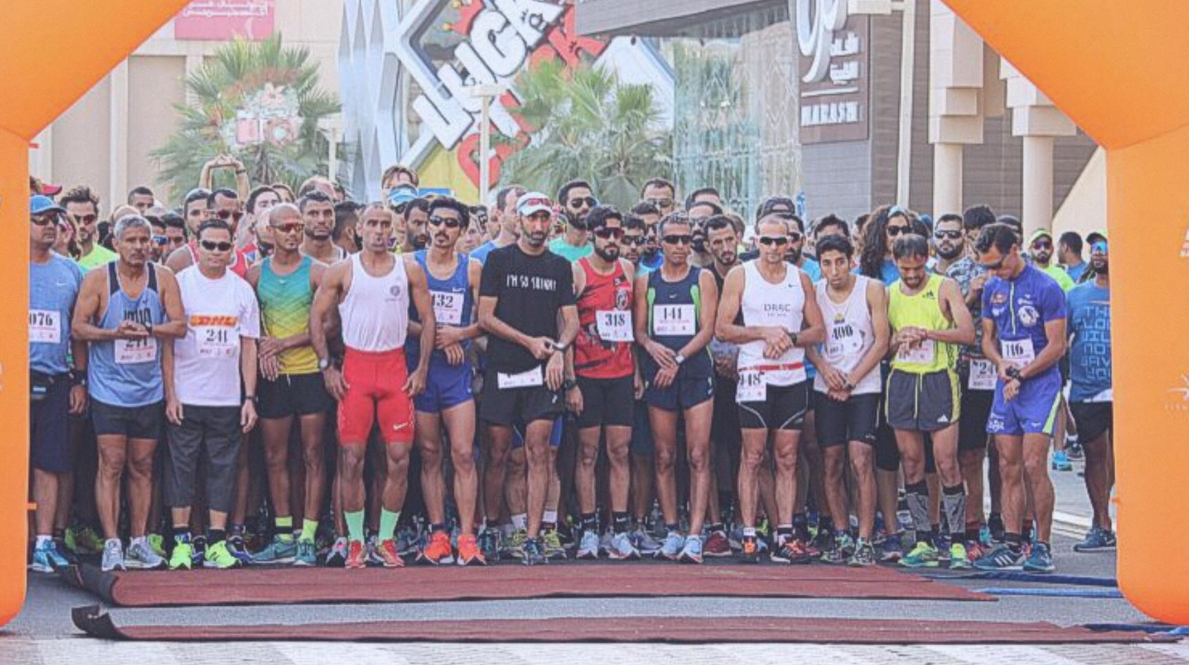 bahrain half marathon