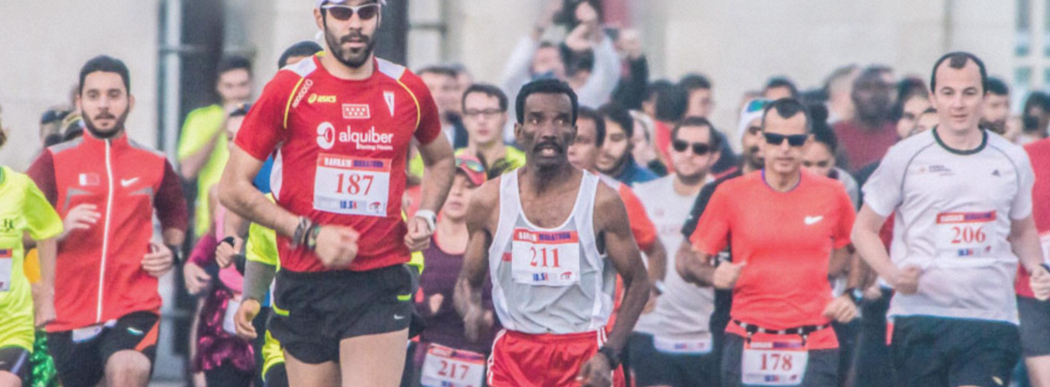 bahrain marathon