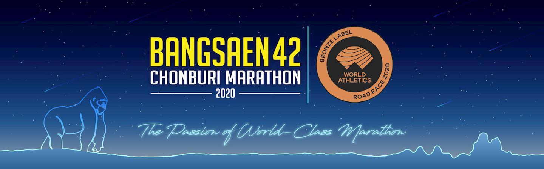 bangsaen42 chonburi marathon