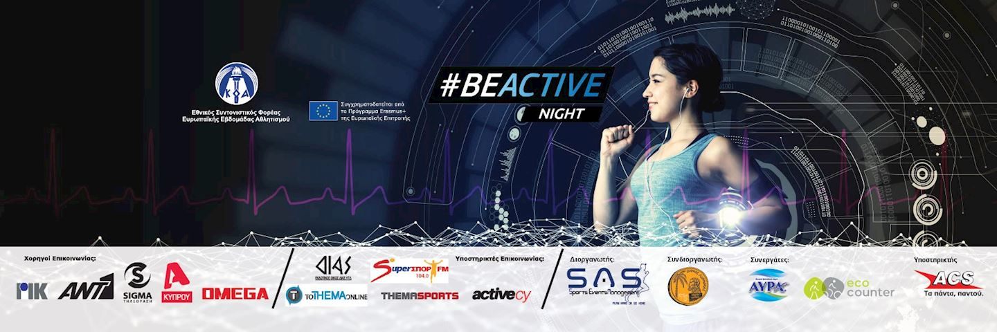 be active night cyprus virtual run