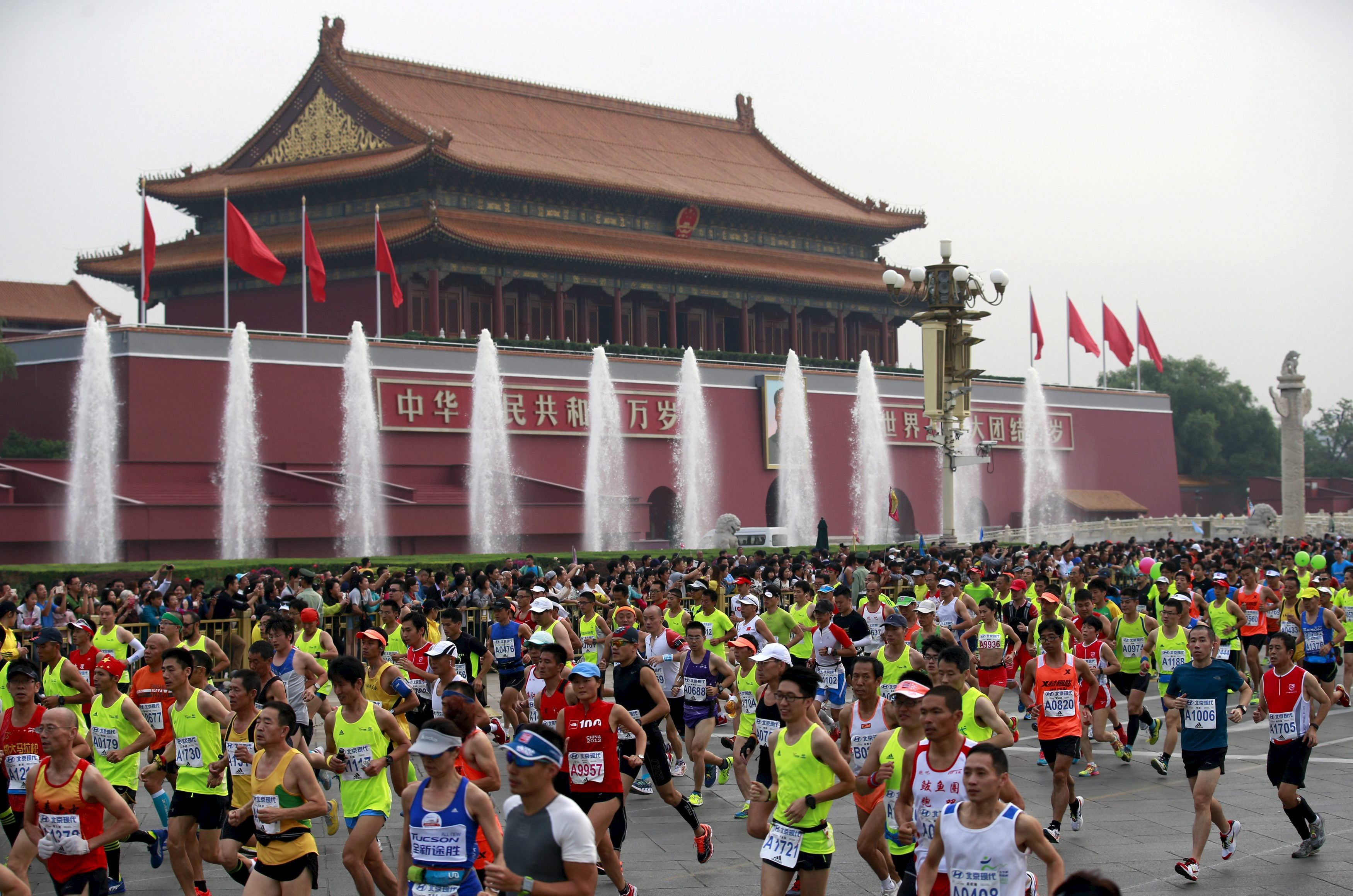 beijing international marathon
