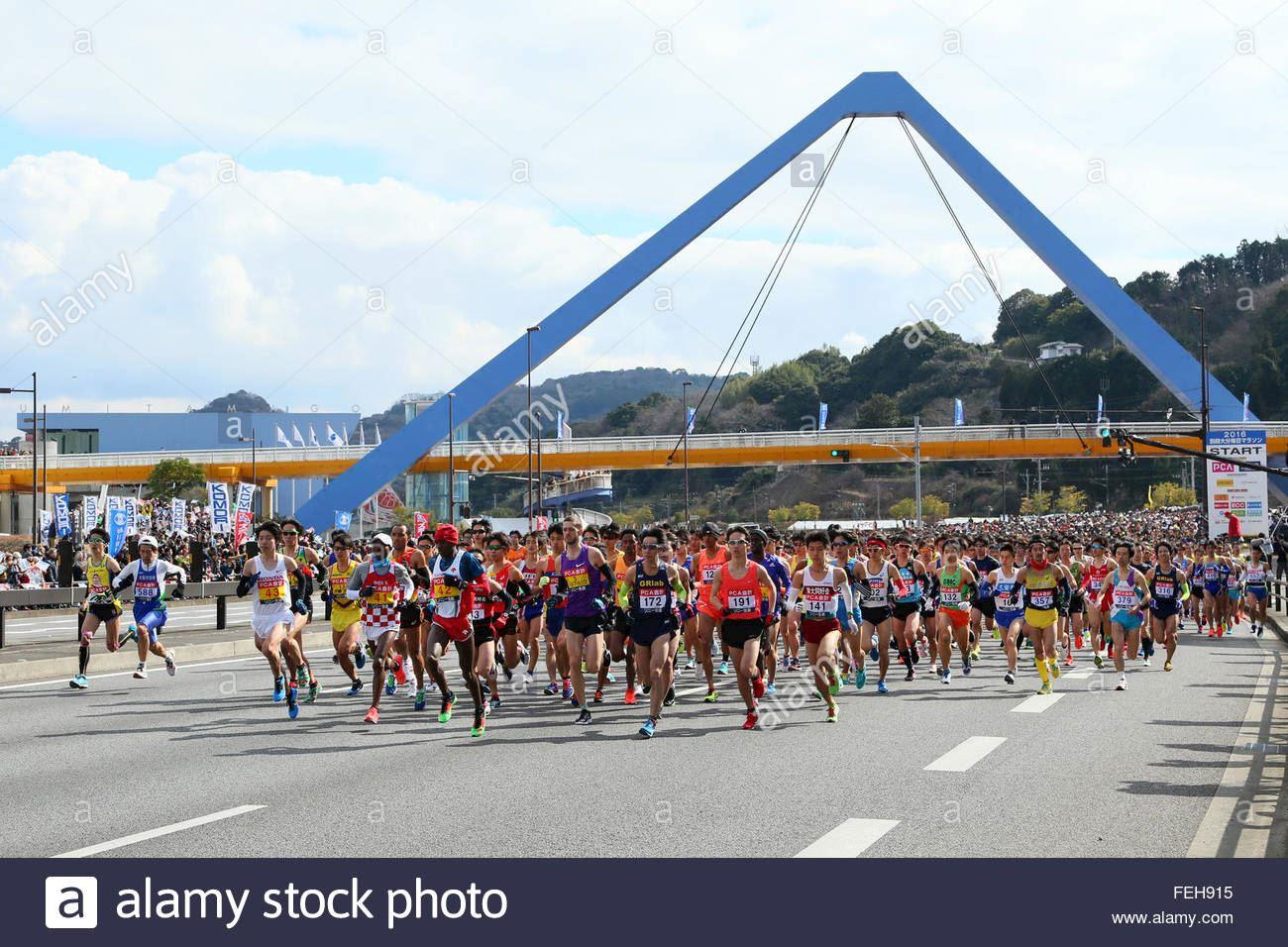 Alles over de Beppu Oita Mainichi Marathon en hoe jij er aan mee kunt doen