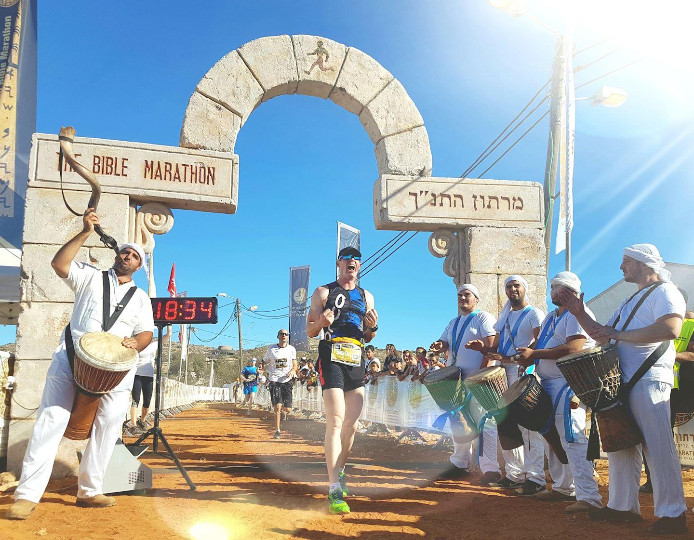 Alles over de Bible Marathon 2019 en hoe jij er aan mee kunt doen