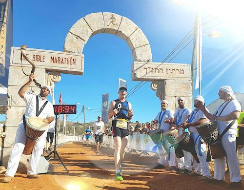 Bible Marathon 2019
