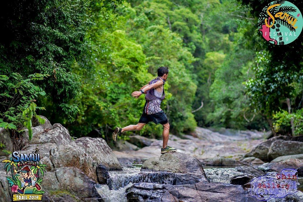 brazil ultra marathon test