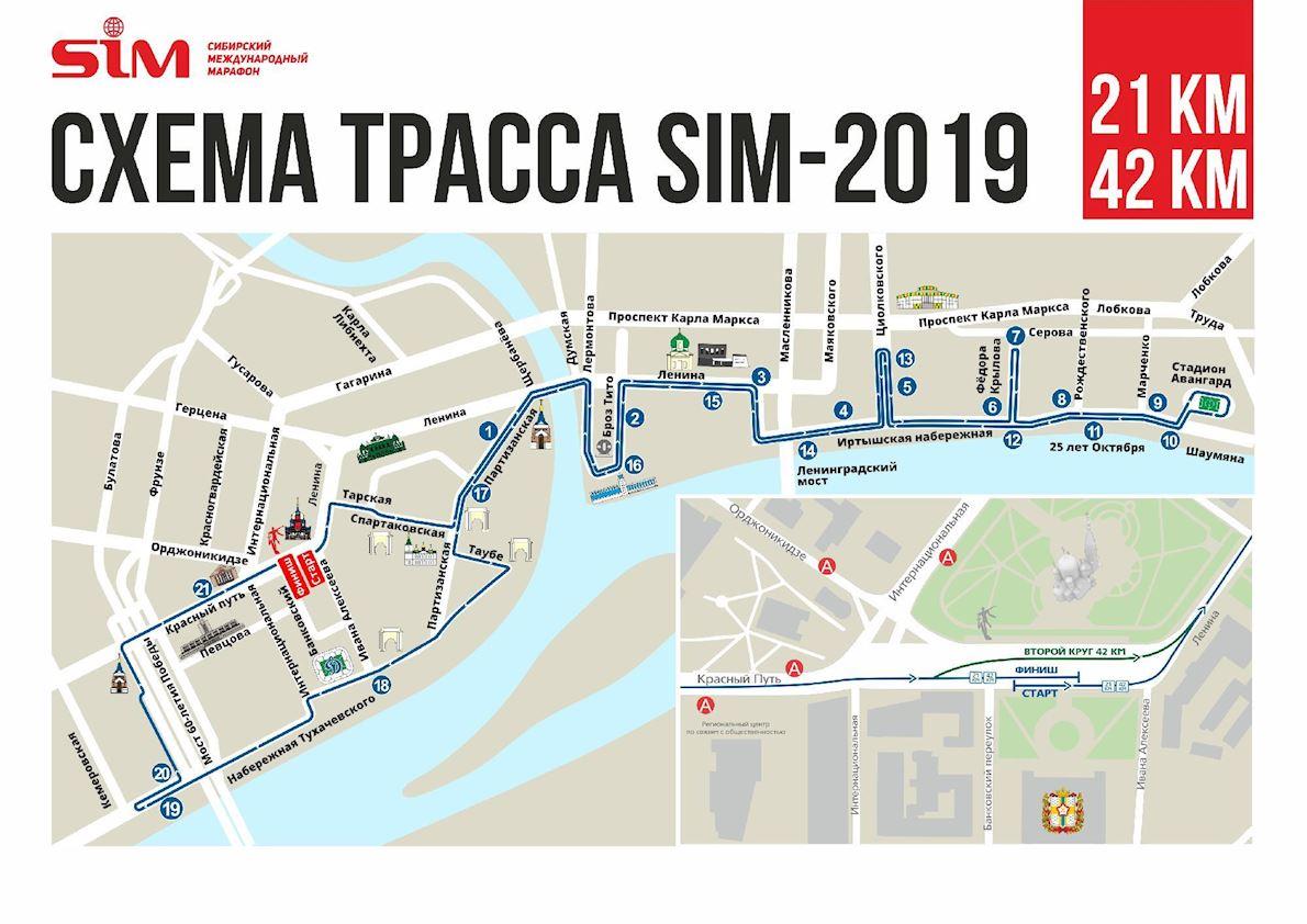Brazil Ultra Marathon - Test Route Map