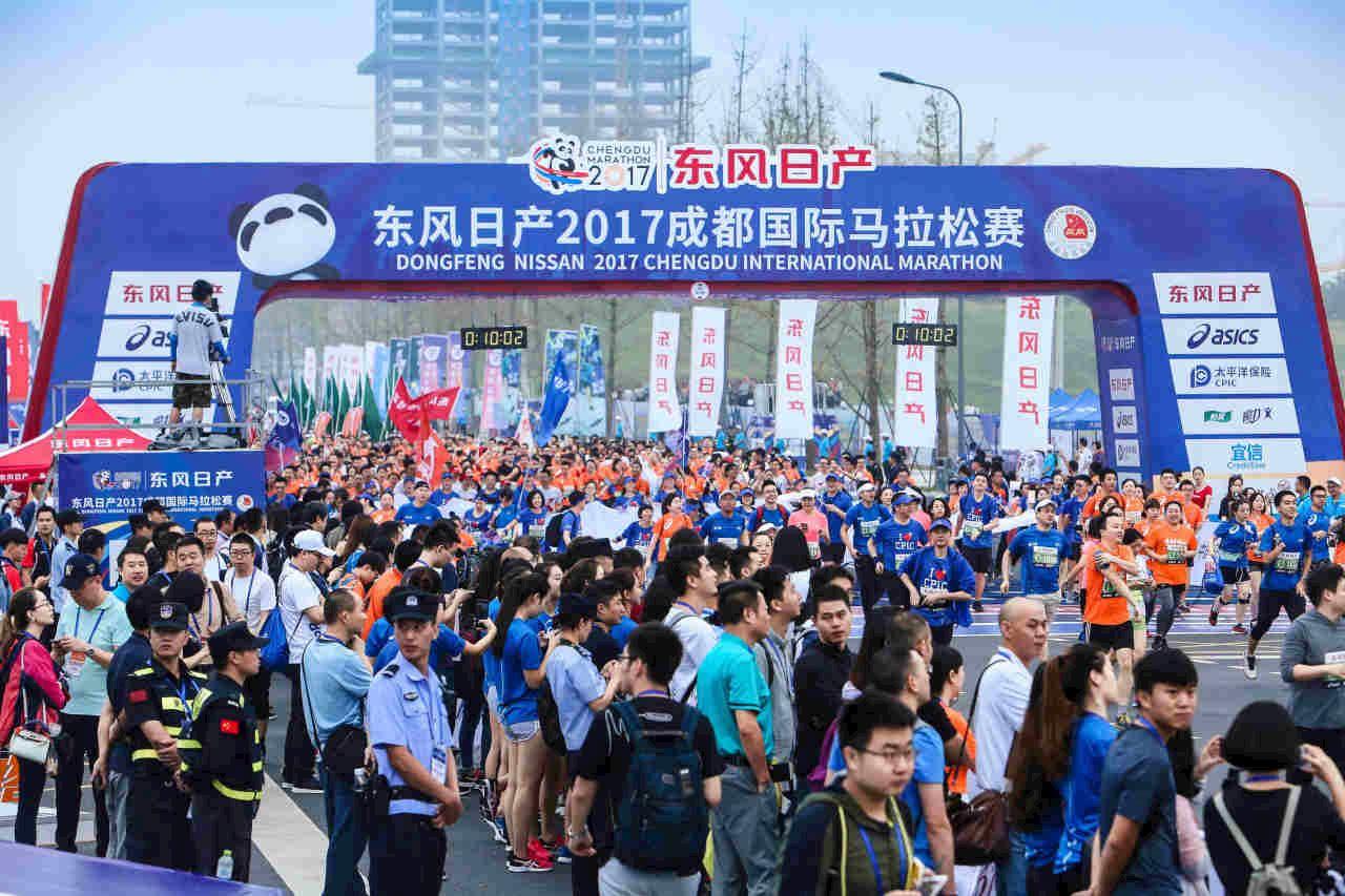 chengdu marathon