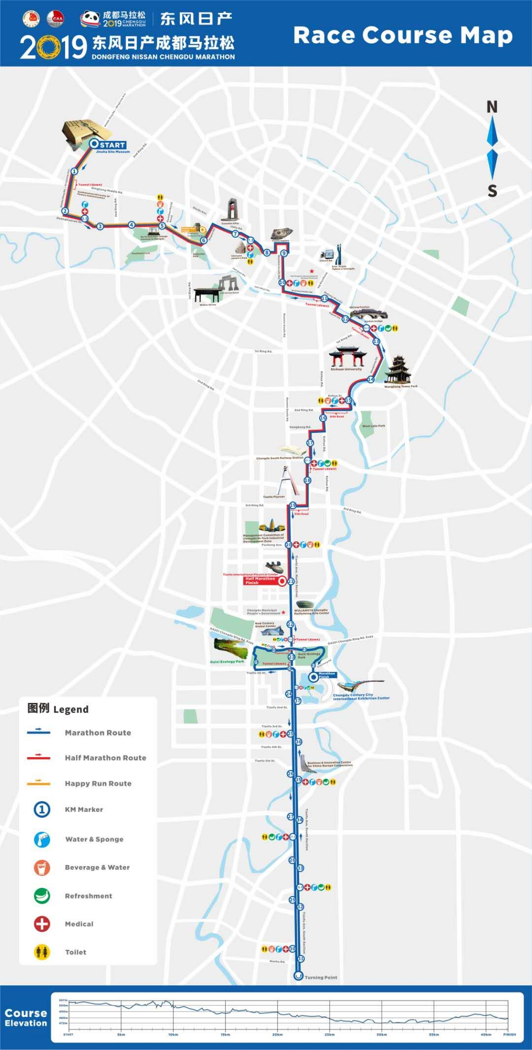 Chengdu Marathon Route Map