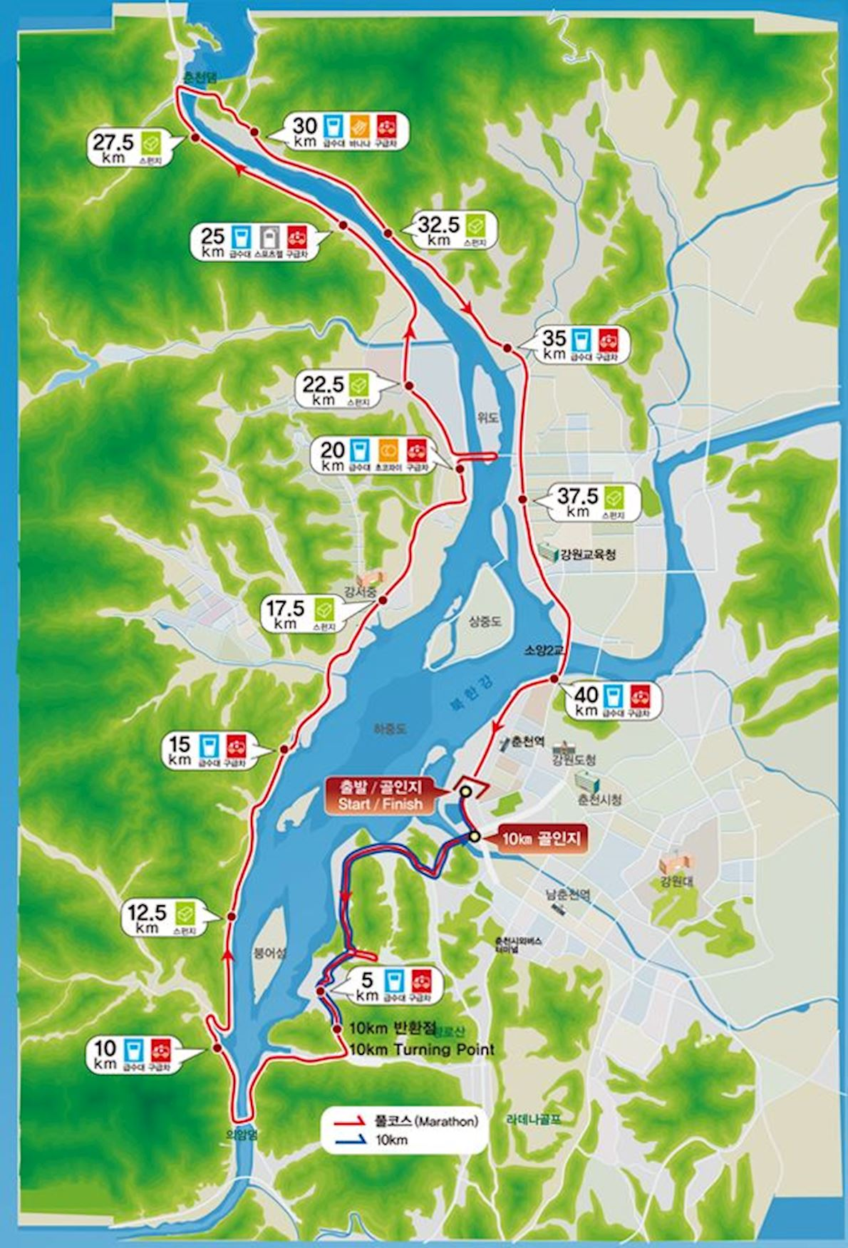 Chosunilbo Chunchon Int'l Marathon Route Map