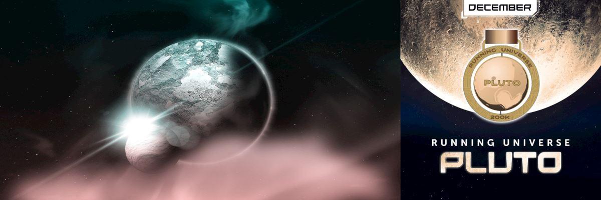 december virtual challenge dwarf planet pluto