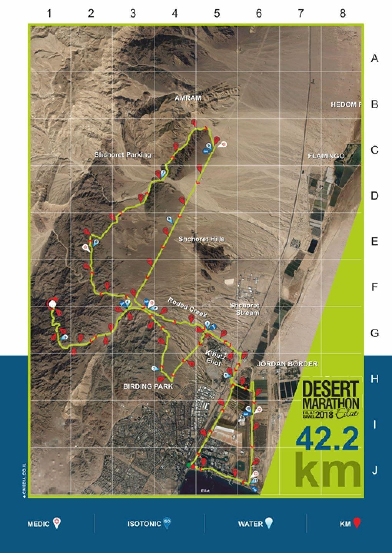 Desert Marathon Route Map