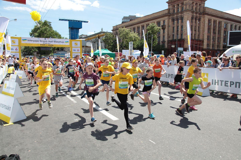 dnipro half marathon