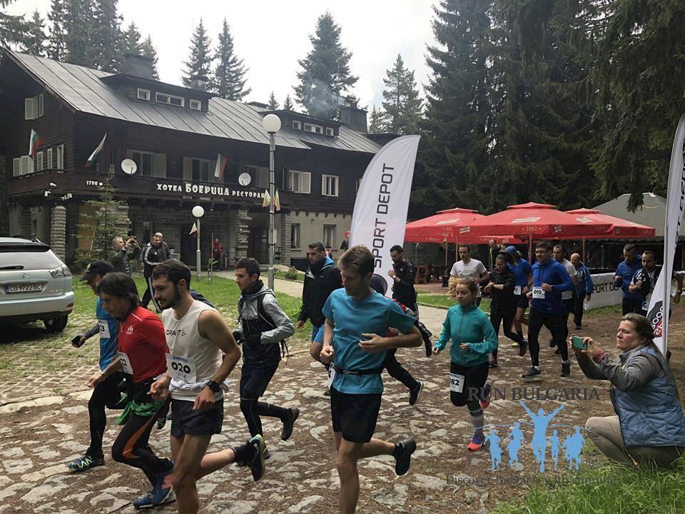 dolna banya mountain running and trail 4