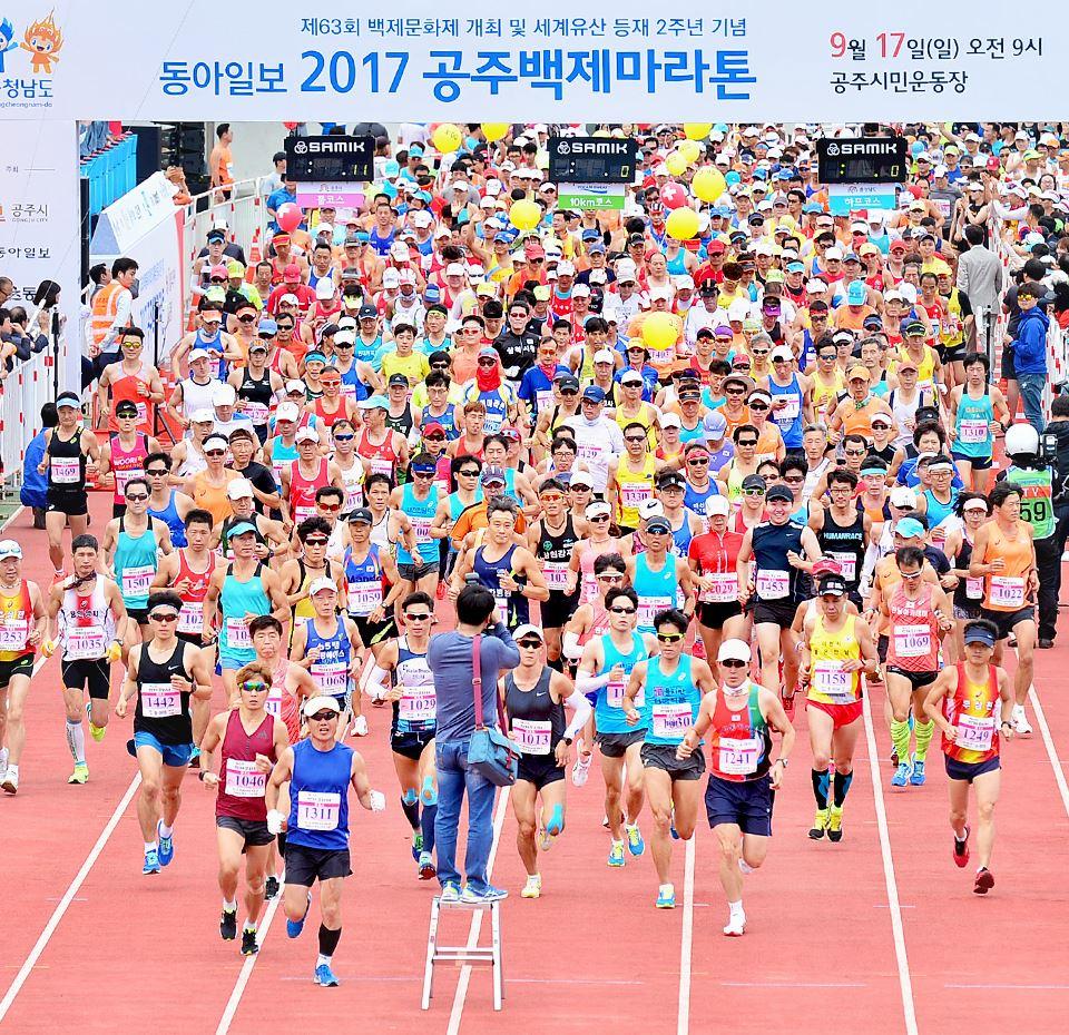 Alles over de Dong A Iibo Gongju Baekje Marathon en hoe jij er aan mee kunt doen