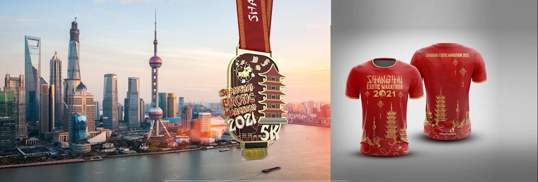 exotic shanghai marathon