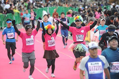 Mt. Fuji International Marathon
