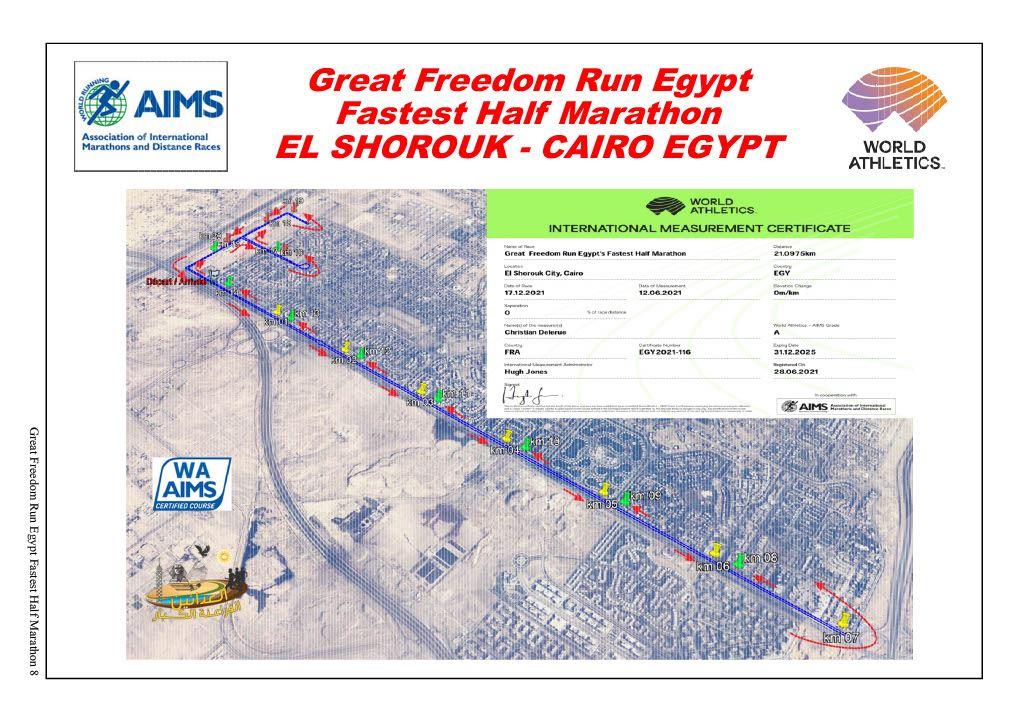 great freedom run