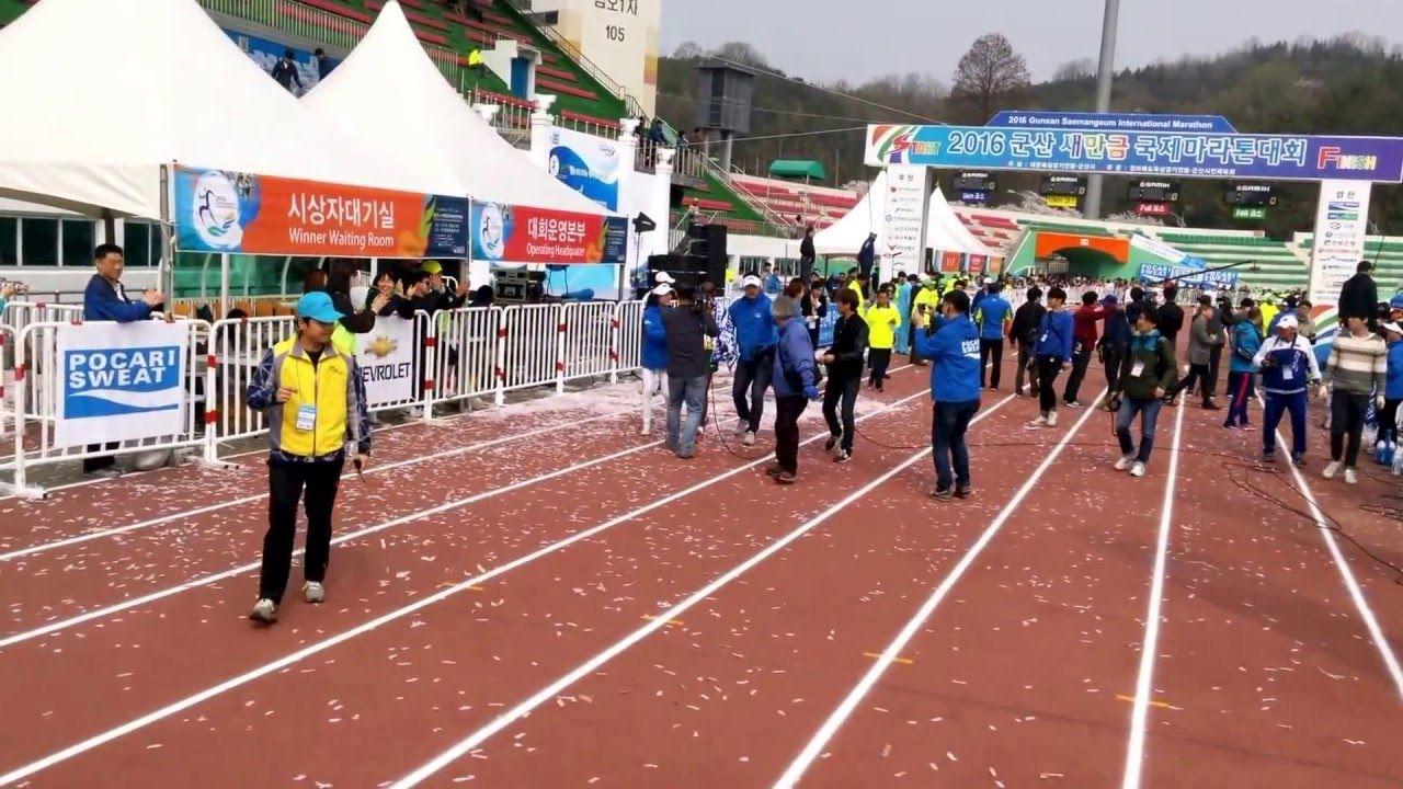gunsan saemangeum international marathon