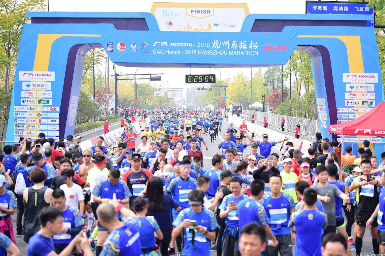 Alles over de Hangzhou International Marathon en hoe jij er aan mee kunt doen