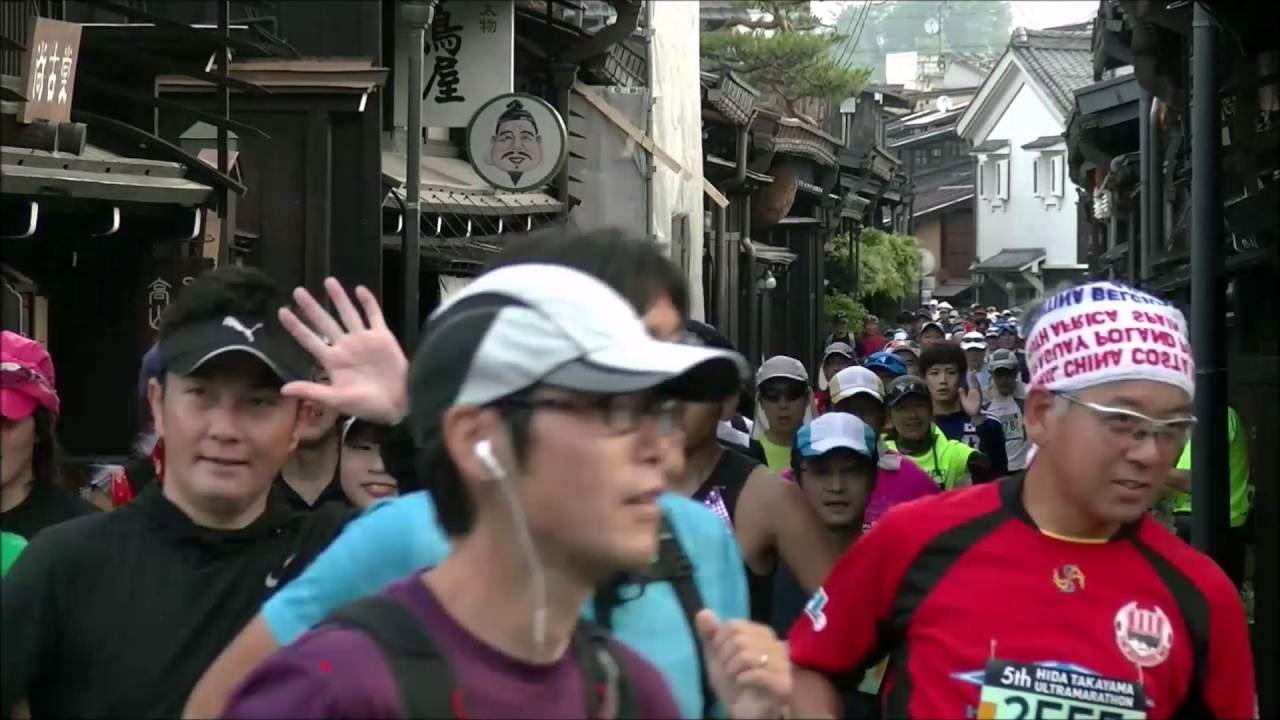 hida takayama ultra marathon