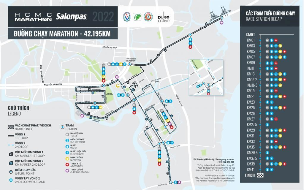 ho chi minh city marathon powered by taiwan excellence Route Map
