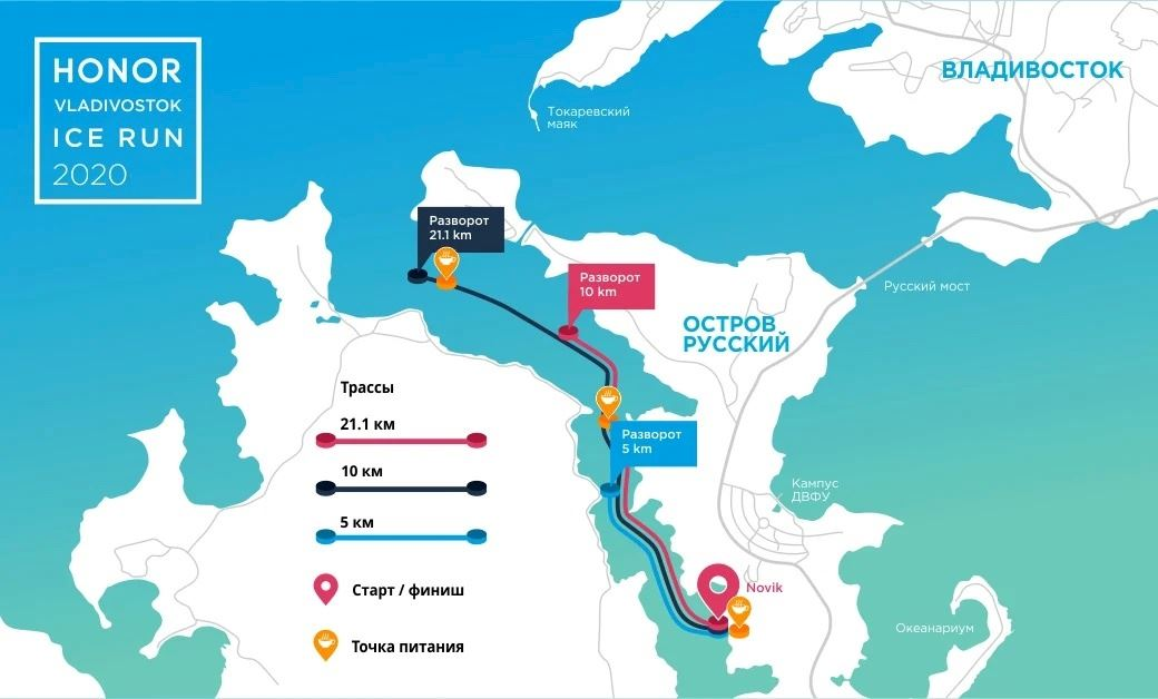 Honor Vladivostok Ice Run Route Map