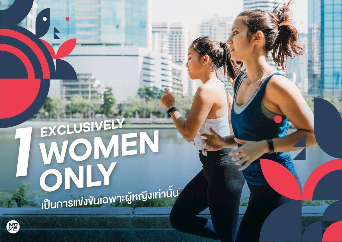 hua hin womens half marathon