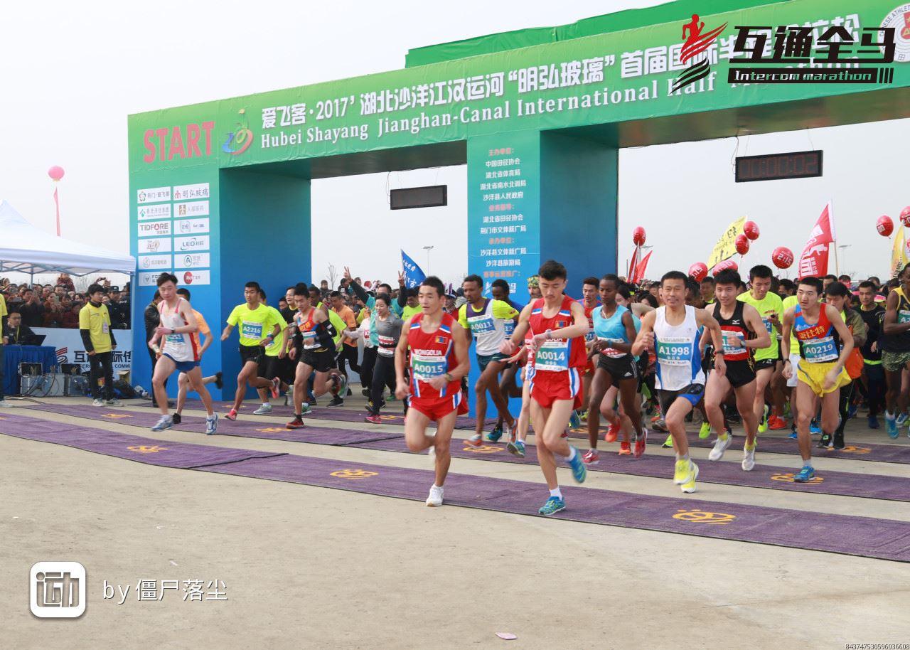 hubei sha yangjiang han canal international half marathon