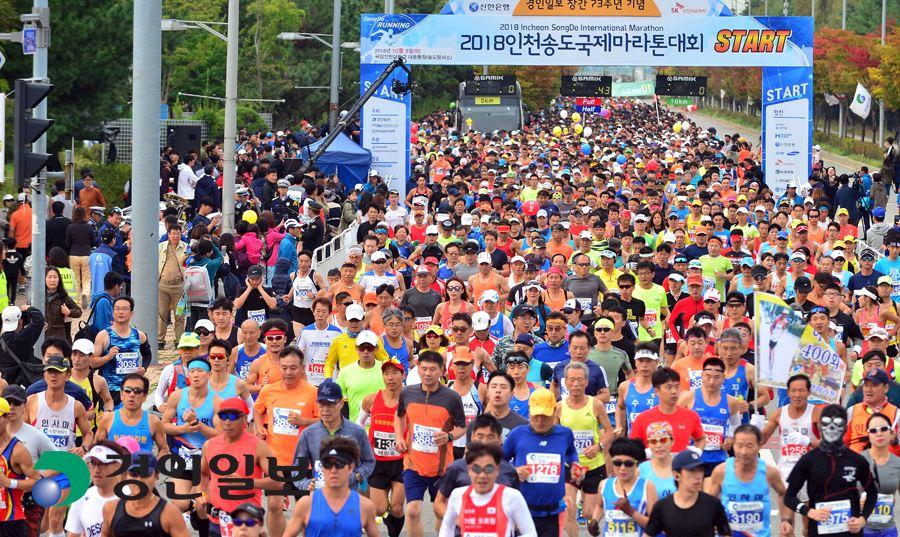 Alles over de Incheon Songdo International Marathon en hoe jij er aan mee kunt doen