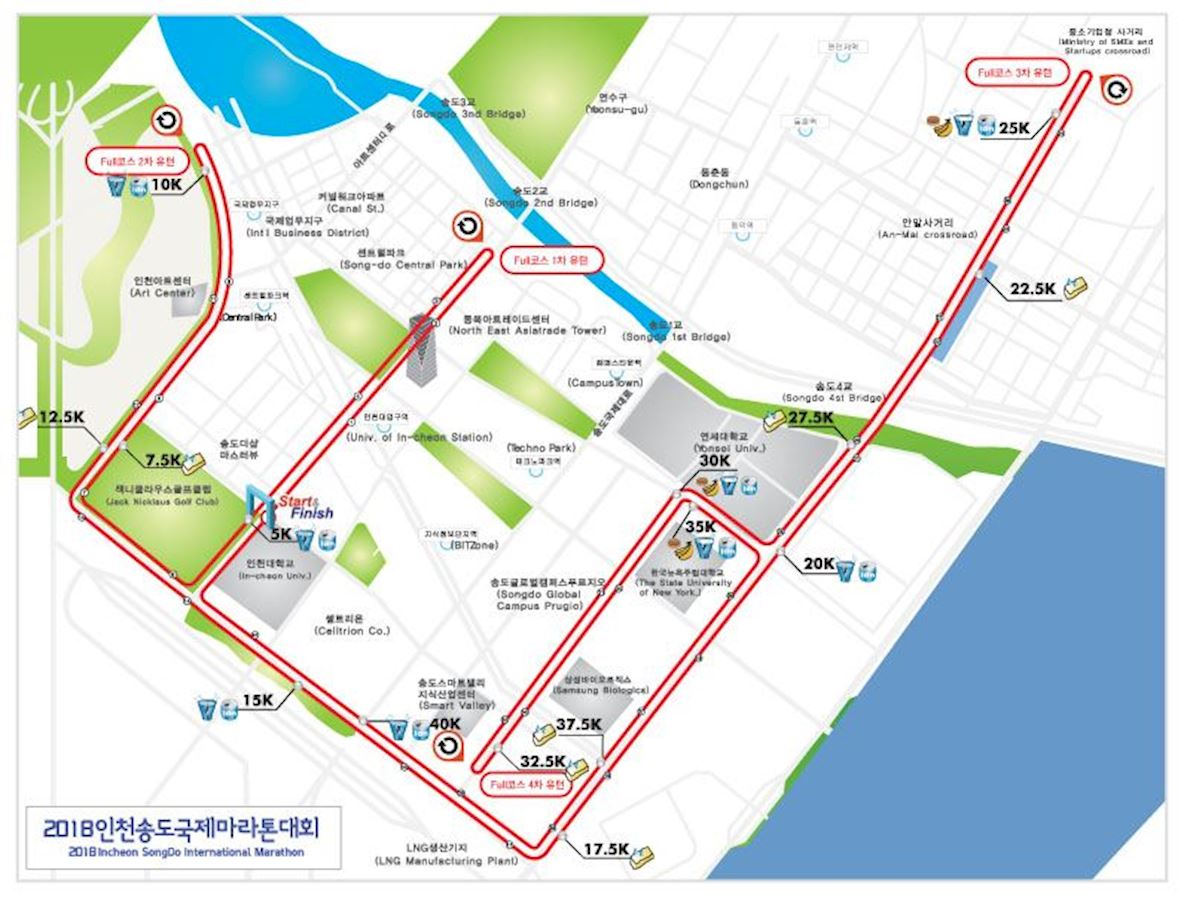 Incheon Songdo International Marathon MAPA DEL RECORRIDO DE
