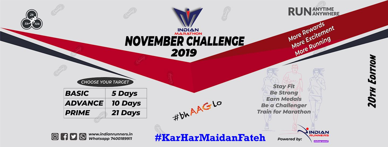 indian marathon november challenge 2019