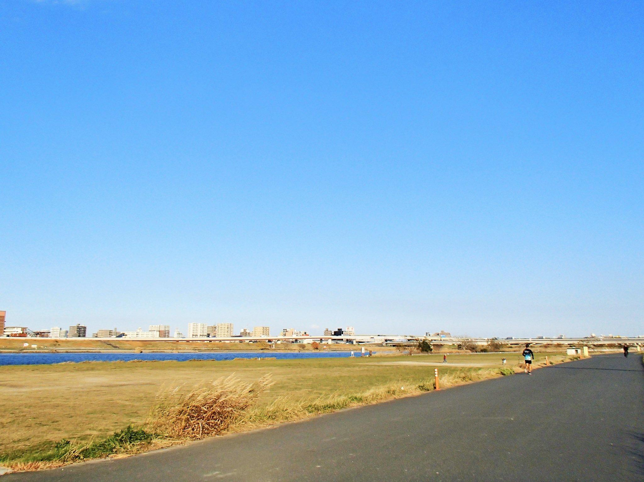 itabashi city marathon