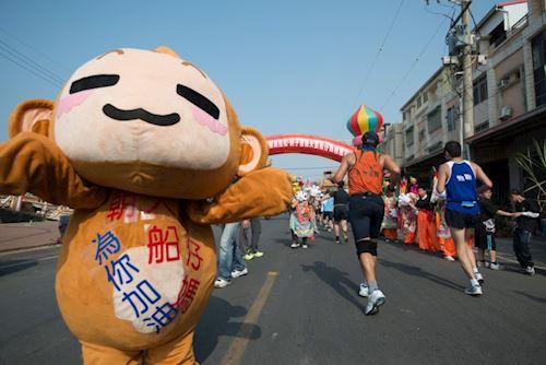 Kaohsiung International Marathon