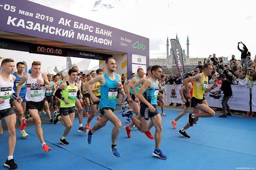 Kazan marathon