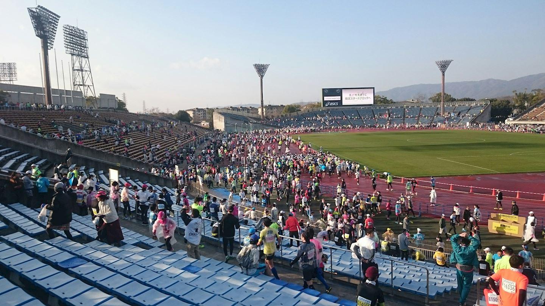 Alles over de Kyoto Marathon en hoe jij er aan mee kunt doen