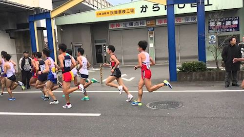 Lake Biwa Mainichi Marathon