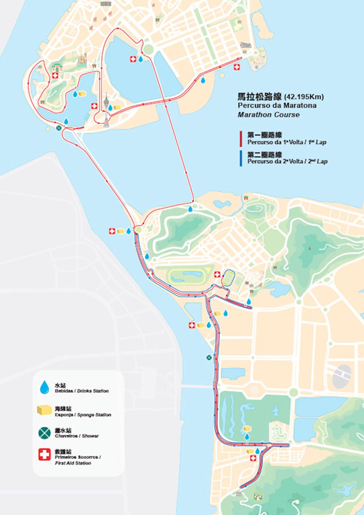 Macau Galaxy Entertainment International Marathon MAPA DEL RECORRIDO DE