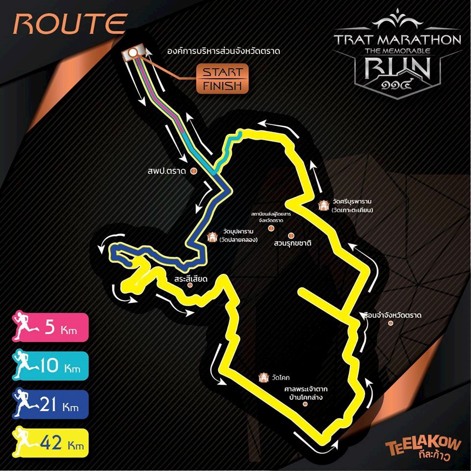 Trat Marathon Memorable Run Route Map