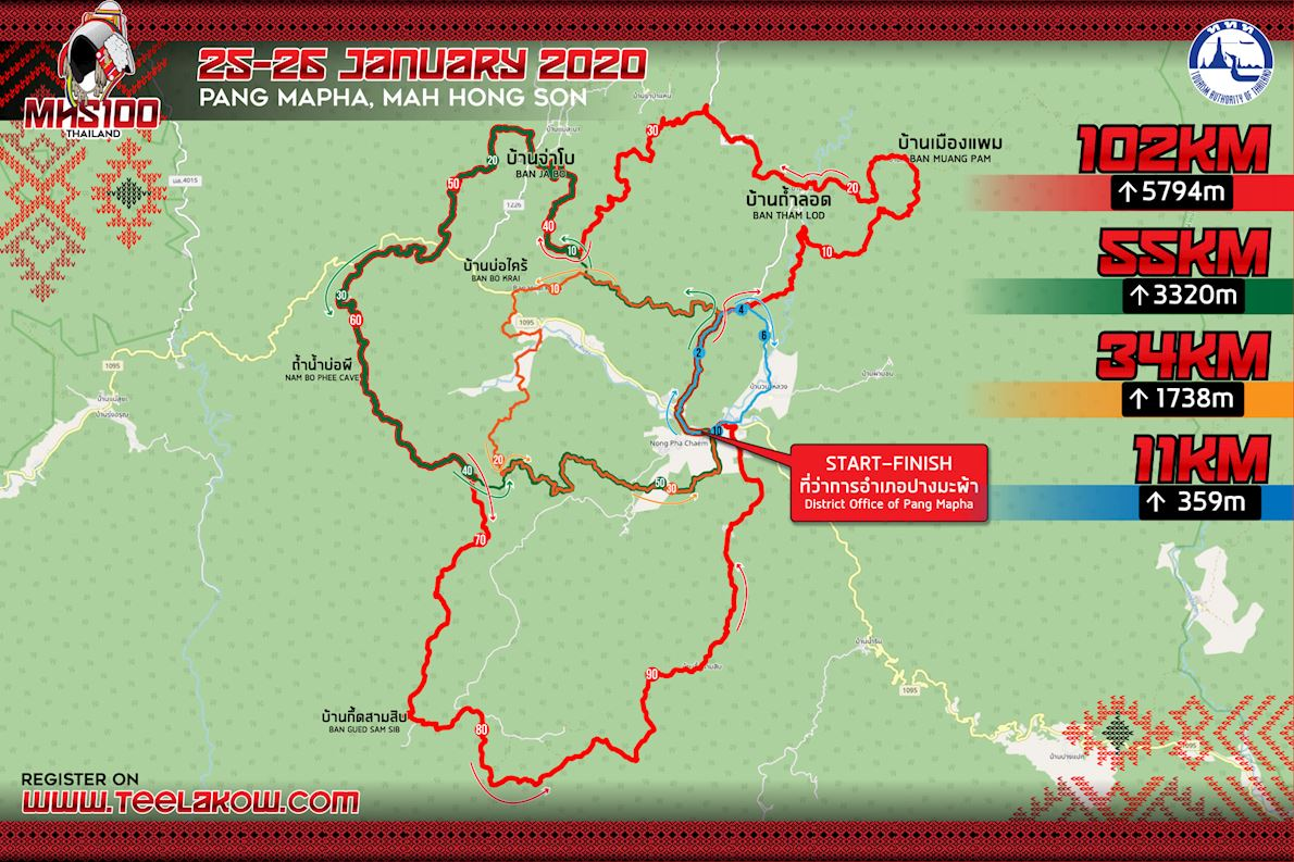 MHS 100 Ultra Trail Pai Thailand  Route Map