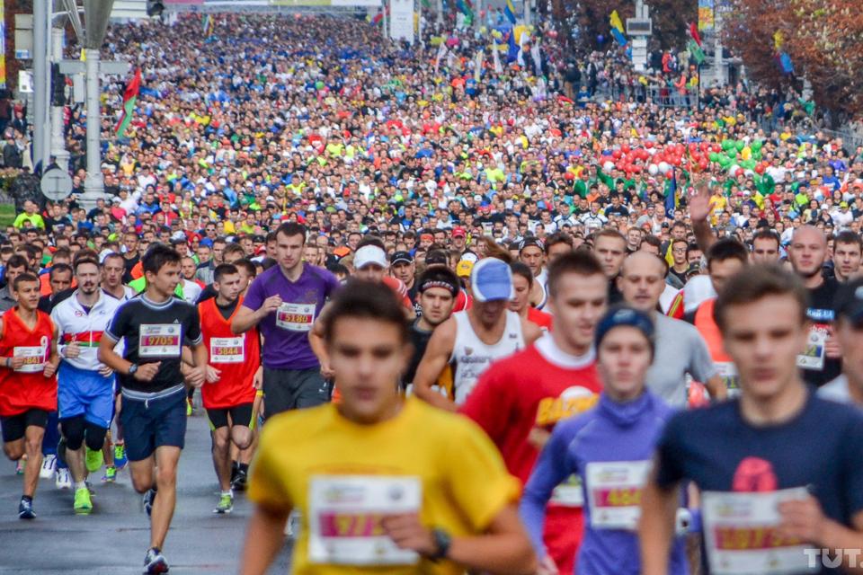 minsk half marathon