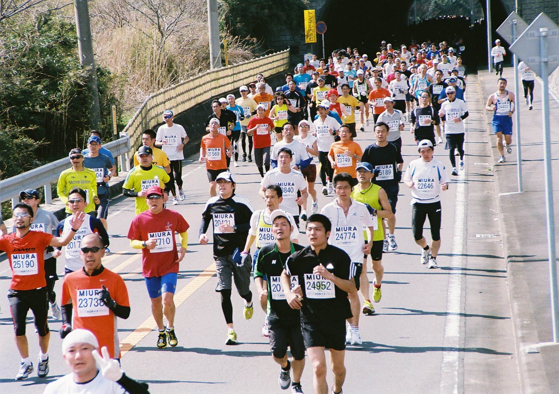 miura international marathon