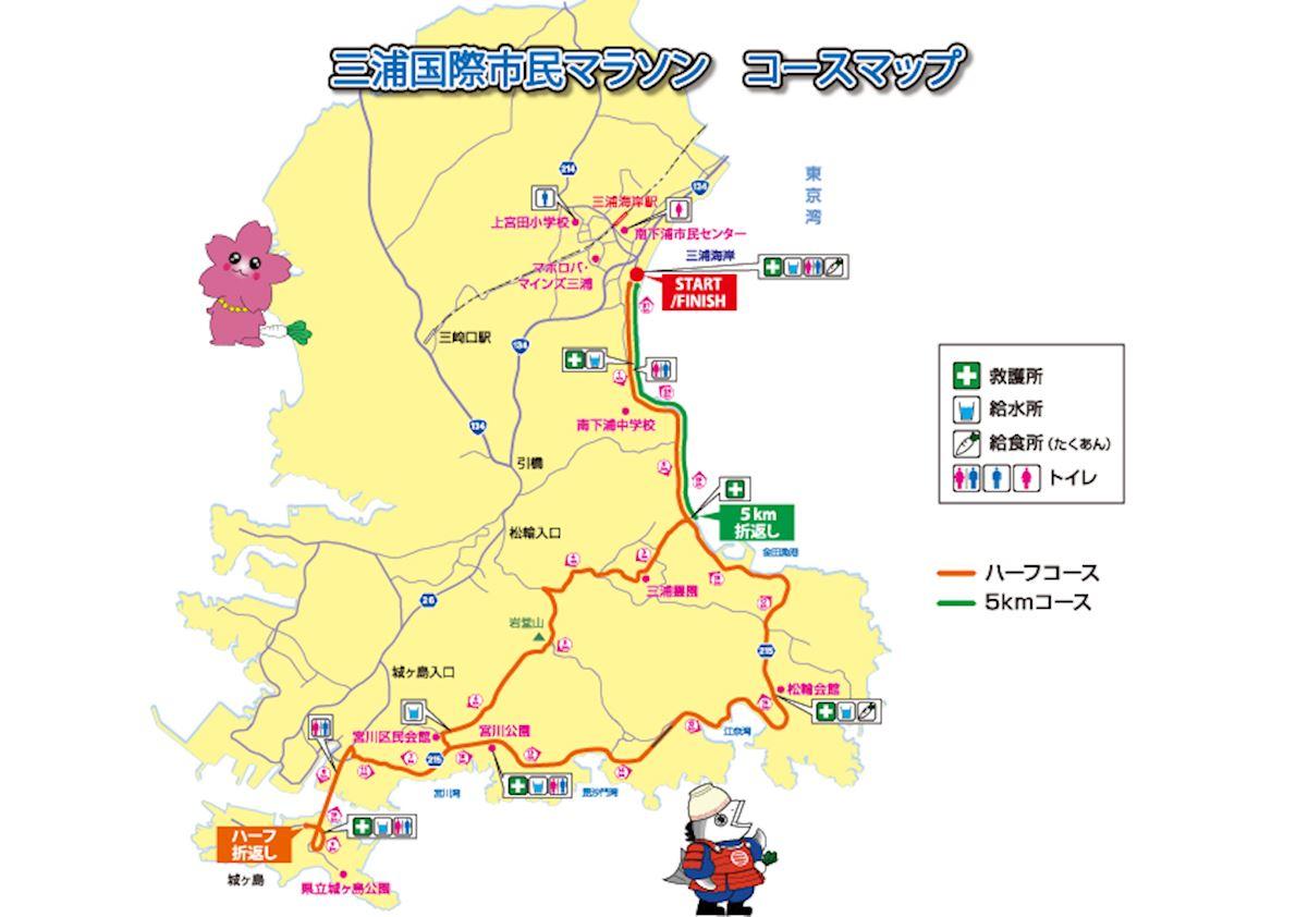 Miura International Marathon Routenkarte