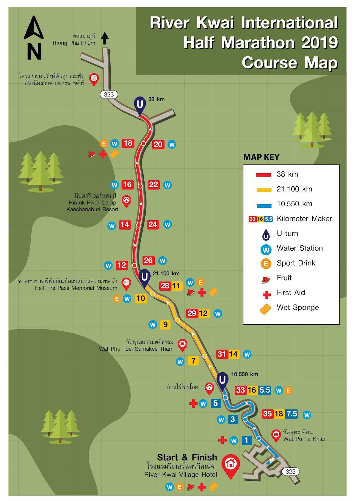 River Kwai International Half Marathon Mappa del percorso