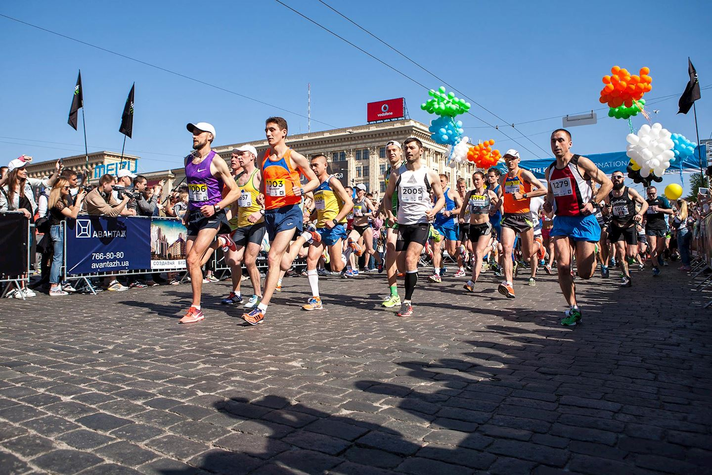 mts kharkiv international marathon